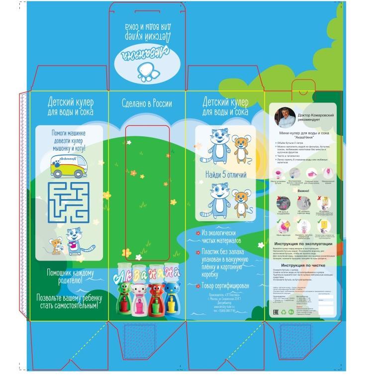 Новая коробка детских кулеров «Акваняня»